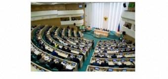 Совет Федерации принял закон об упразднении выдачи свидетельств о регистрации СМИ