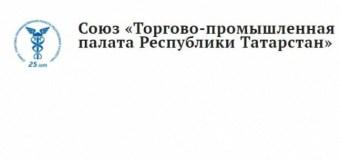 Приглашение на выездное заседание пресс-клуба ТПП РФ