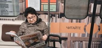 ВЦИОМ узнал, сколько россиян готовы отказаться от печатной прессы