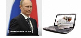 На Медиафоруме ОНФ в Калининграде обсудили проблемы интернет-СМИ