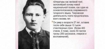 Жители Нижнекамска запустили второй сезон проекта «Нижнекамск читает Габдуллу Тукая»