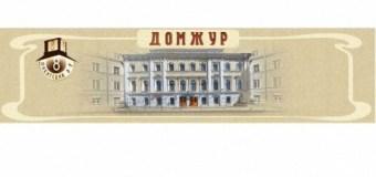 Кризис распространения печатных СМИ в России как угроза существованию печатной индустрии