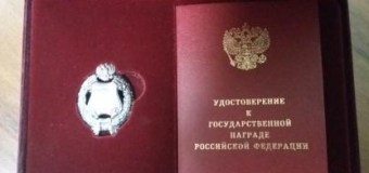 Путин утвердил звания «Заслуженный журналист РФ»