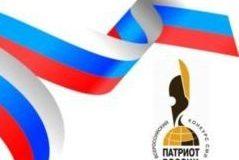 Столица Татарстана впервые за 17 лет принимает победителей журналистского конкурса из 45 регионов страны