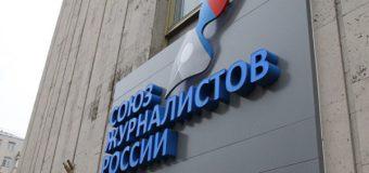 В СЖР рассказали, кто получит первые звания «Заслуженный журналист России»