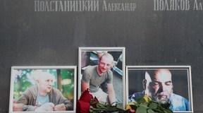 ВЦАР погибли российские журналисты Орхан Джемаль, Кирилл Радченко иАлександр Расторгуев