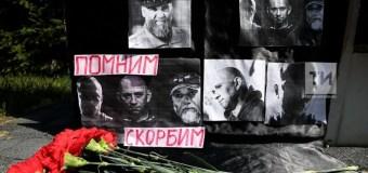 Татарстанские журналисты почтили память погибшей съемочной группы Орхана Джемаля
