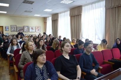 Пленарное заседание конференции «Агзамовские чтения»