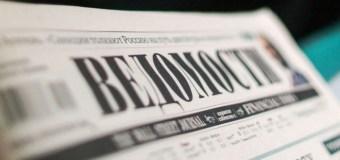 «Ведомости» и «Известия» на этой неделе не выйдут в печатной версии