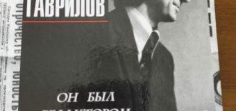 Журналисты увековечат память легендарного редактора «Вечерней Казани» Андрея Гаврилова