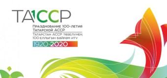 ТНВ в честь 100-летия ТАССР запустит праздничный телемарафон