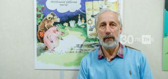 В торговом центре «Мега» открывается выставка «чаяновских» карикатур