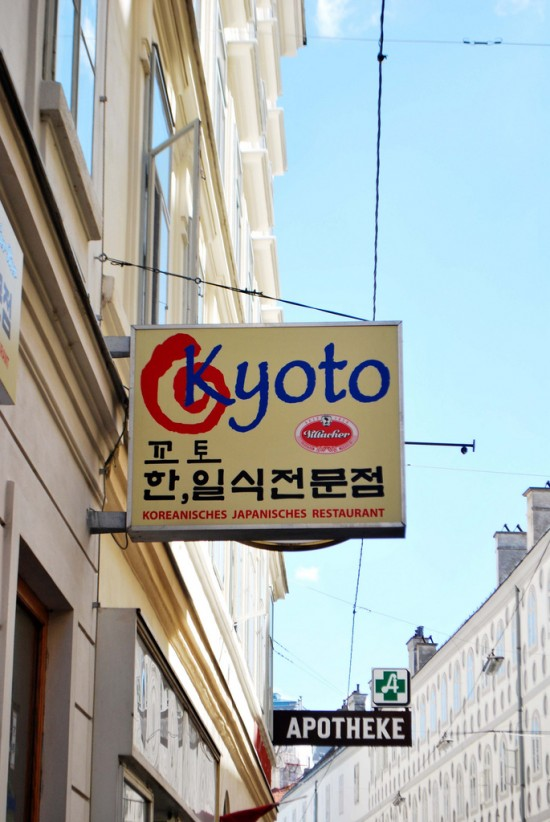 Korean Restaurant in Vienna