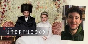 Divan-a-Thon with Unorthodox's Daniel Hendler