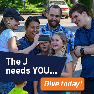 The J Needs You! Give to our sustainability fund today