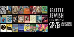 Seattle Jewish Film Festival Streaming June 16-July 2