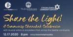Share the Light Dec 17