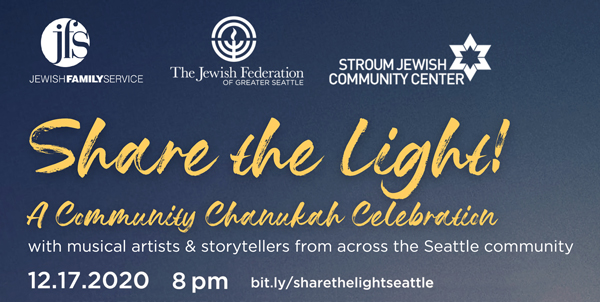 Share the Light Dec 17
