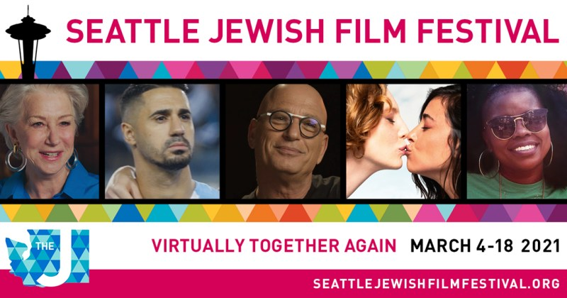 Seattle Jewish Film Festival: March 4-18, 2021