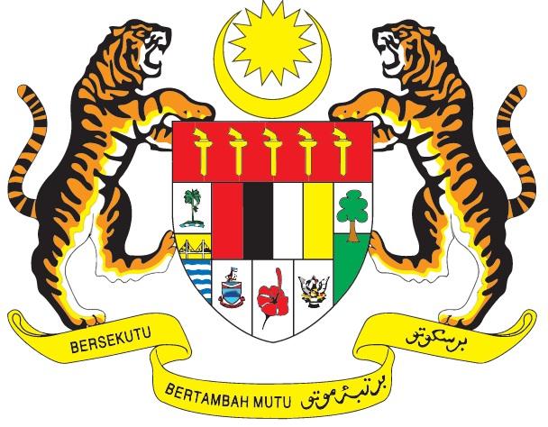 馬來西亞國徽   雪邦華小 SJK (C) SEPANG