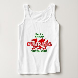 dw_in_siarad_cymraeg_crys_t_tee_shirt-re1f2ebf7279043fcae85c5414d95057e_j6ld2_325[1]