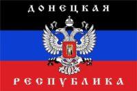 Флаг Донецкая народная республика вектор