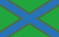 Флаг Береговая охрана погран служба ФСБ вектор