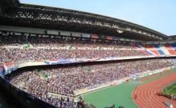 神奈川県のパブリックビューイング開催情報【ワールドカップ・ブラジル大会】