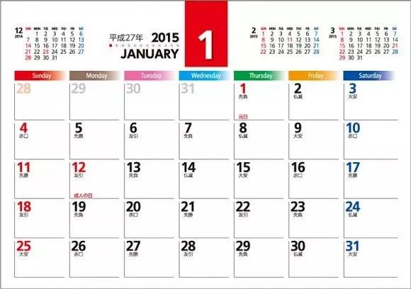 100均カレンダーおすすめトップ10!