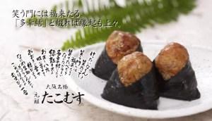 shinosaka4