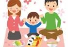 お花見イラスト無料【画像・素材・背景】おすすめ10選!
