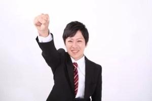 男性が喜ぶ就職祝いプレゼントおススメ5選!