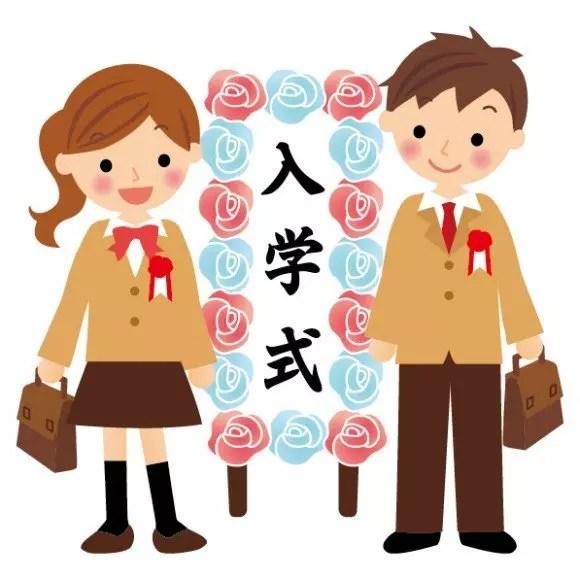 入学式のイラスト無料【画像・素材・背景】おすすめ9選!