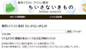 kntin6