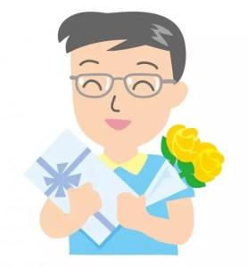 父の日イラスト無料【画像・素材・背景】おすすめ10選!