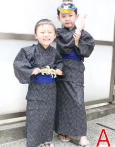 oyukata4