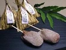 oiomiya3