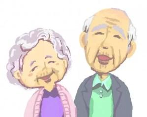 白寿祝いの年齢と意味や由来!お祝いの色は?