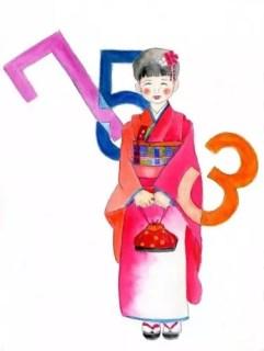 【7歳・女の子】七五三の草履おすすめ5選と選び方のポイント