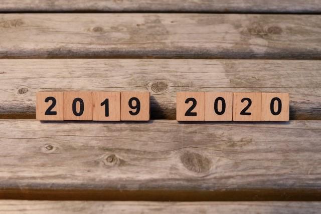いい 日 の 2021 縁起