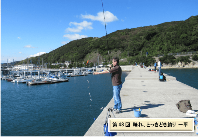 写真ー1 淡路島洲本・炬口(2018年10月8日