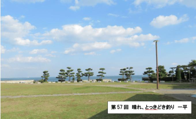 写真ー1 淡路島・松帆の浦より明石方面を望む(2018年10月24日)