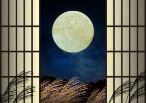 お月見 時期