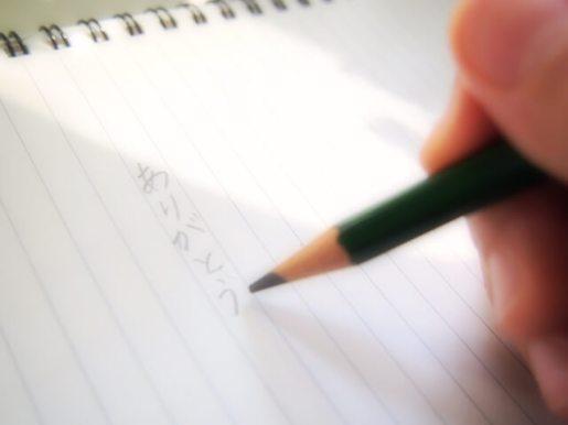 父の日 手紙 書き方