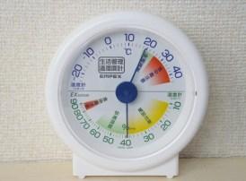 蚊 活動温度 何度