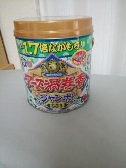 蚊取り線香缶の一つの値段