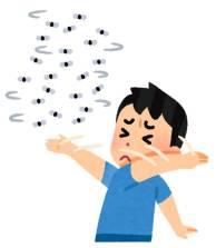 蚊 発生 予防