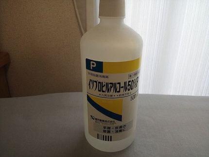 ダニ アルコール
