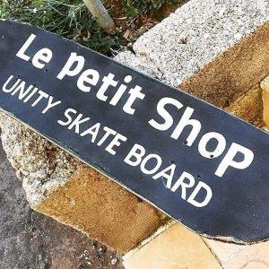 Mai 2020 : Le Petit Shop Unity skateboard est ouvert
