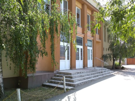 Janosik Hall - the plenaries, the drama workshops, and Friday's reception will take place here.